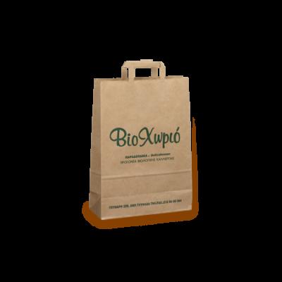 Χάρτινες σακούλες οικολογικές με πλακέ χεράκι
