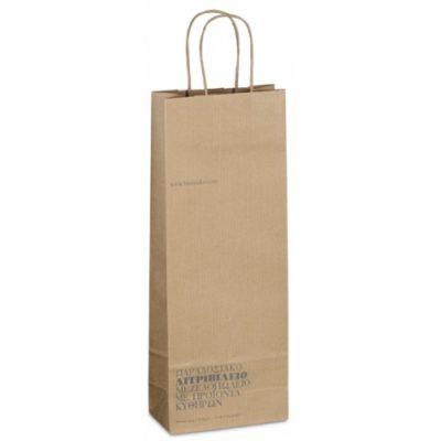 Χάρτινη τσάντα ποτού