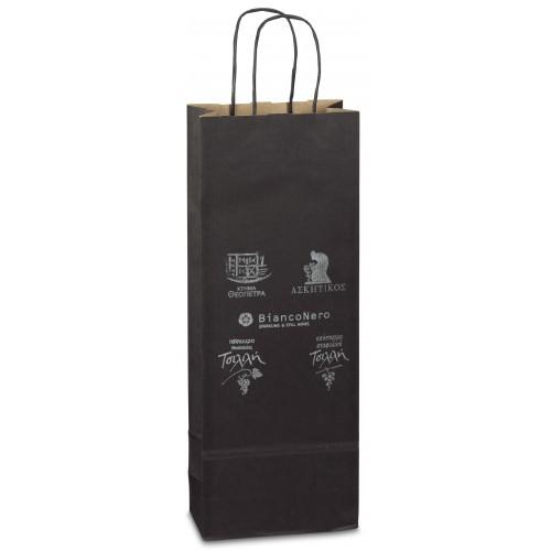 Χάρτινη τσάντα ποτού με χάρτινο χεράκι στριφτό