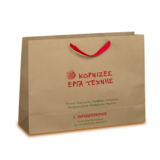 Ecological cardboard paper bags