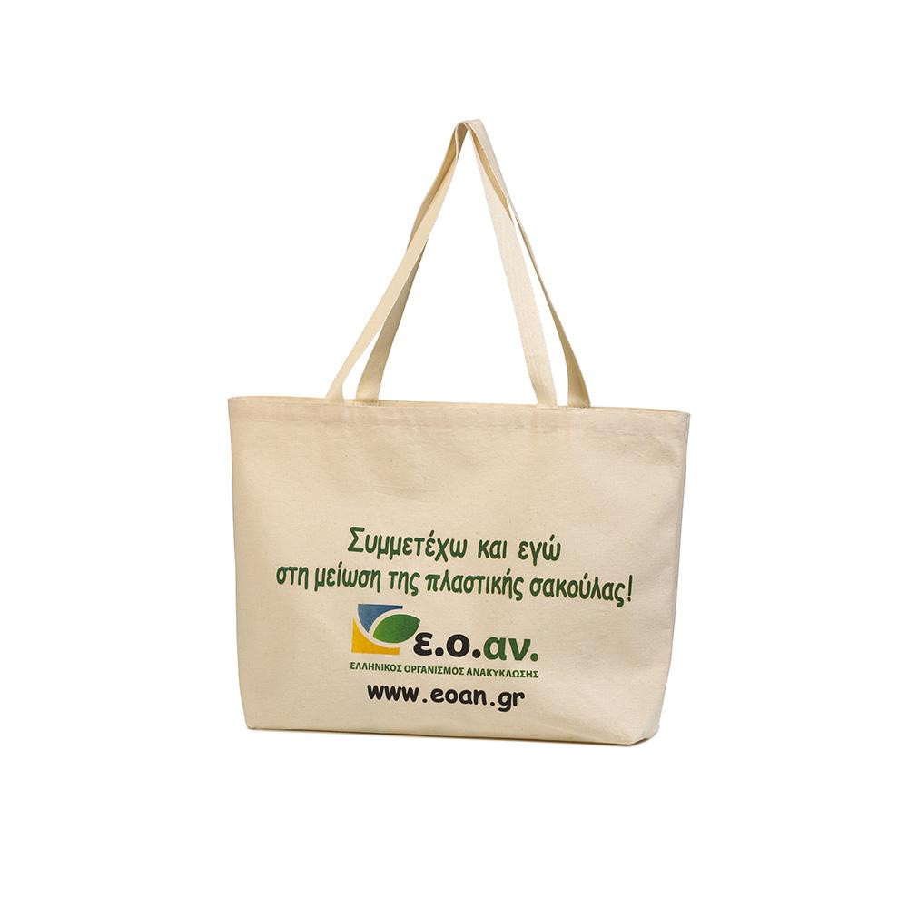 Fabric bags eoan