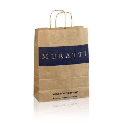 χάρτινες σακουλες muratti